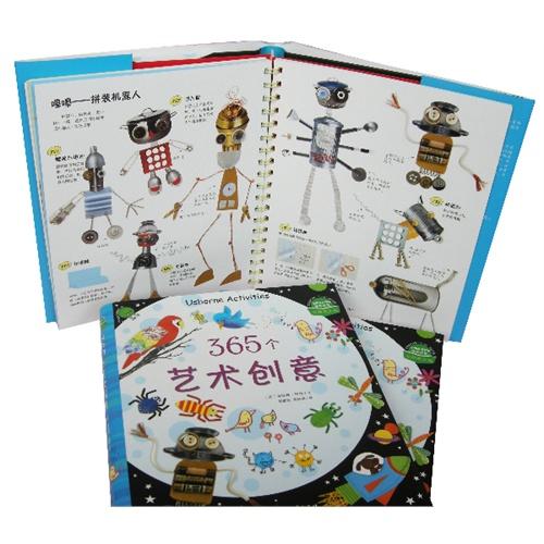 《365个艺术创意》(Usborne出版社知名儿童艺术创意书,中央美术学院推荐读物,国内众多艺术名家、哈佛大学美术教育系主任斯蒂文强力推荐)(双螺旋童书馆出品)