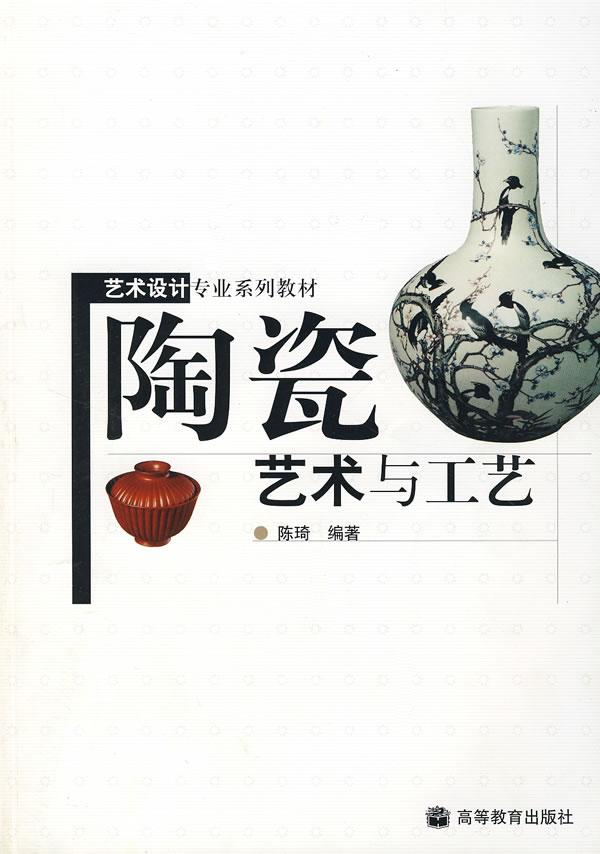 富春山居 工艺艺术瓷摆件 国美第三方 江西省高级陶瓷美术师 蔡世文手