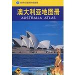 澳大利亚地图册