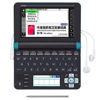 新款 Casio卡西欧E-U99电子词典EU99英汉辞典EE99升级版 顺丰包邮
