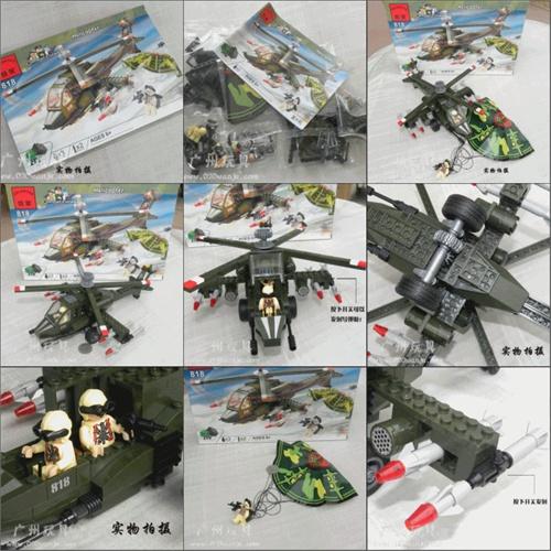 新款 启蒙拼装益智玩具 乐高式积木 军事系列-直升机818 拼装飞机