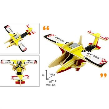 拼装模型木质太阳能玩具飞机