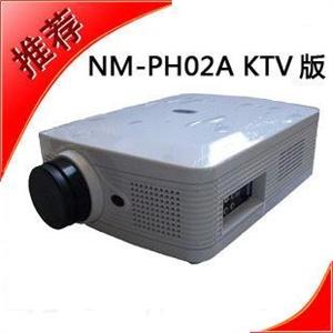 纽曼 投影机PH02A-KTV 纽曼 ph02a ktv 投影机 世界杯 投影仪