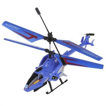 奥迪双钻翼飞冲天之天际战骑遥控飞机