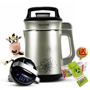 九阳(joyoung)DJ12B-C06SS豆浆机双磨全能 可做米糊绿豆沙