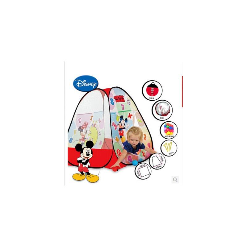 迪士尼米奇儿童房子宝宝室内帐帐篷娃娃玩具屋海洋球池游戏屋套装