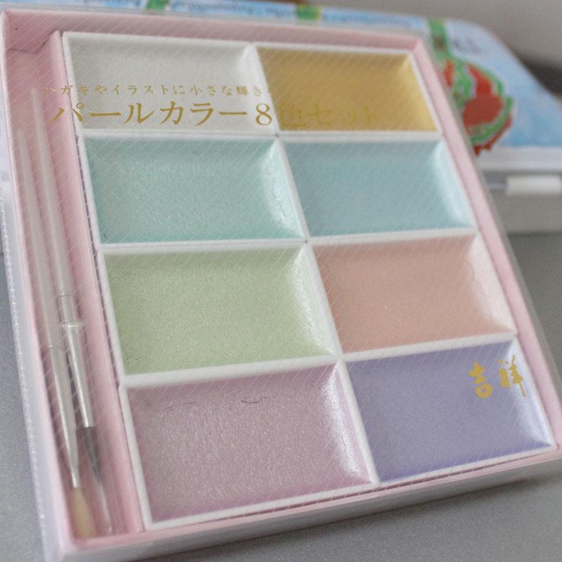 正品日本进口吉祥颜彩珍珠色8色套装 固体水彩颜料珠光色绘画颜料