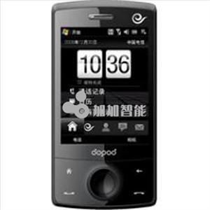 多普达S900C CDMA 电信3G 大陆行货 全国联保【加加智能】