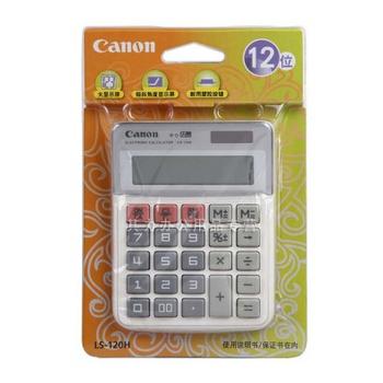 Canon/佳能LS-120H计算器桌面计算机-小型