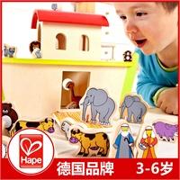 Hape EDUCO 木制早教儿童益智玩具 诺亚方舟