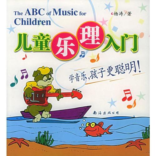 幼儿初级钢琴谱子