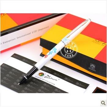 pimio毕加索ps-606珍珠白财务笔/特细钢笔/墨水笔