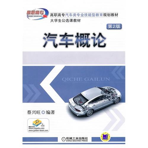 汽车单边桥几何技术原理模型分析图解