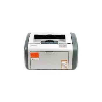 HP 惠普 LaserJet 1020plus黑白激光打印机 HP1020激光打印机 hp1020激光打印机 惠普1020黑白激光打印机 办公激光打印机首选 自带大容量硒鼓 超低打印成本 原装正品