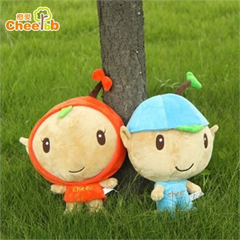 cheer大橙小爱 毛绒玩具可爱娃娃公仔布娃娃 创意生日礼物 情侣礼物