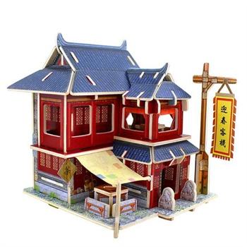 手工房子模型玩具