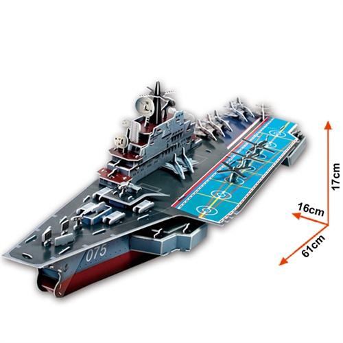 图纸膜拼装模型 基辅号航空母舰模型