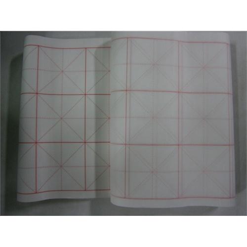 书法用纸10 10的格68 34张尺寸64 p16 1刀   兰亭美工硬