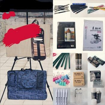 18大件素描套装工具美术绘画整套画架画袋画板画纸图片
