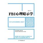 FBI���?ʾѧ(������)