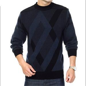 2014秋装新款撞色拼接排扣设计时尚V领修身针织衫男士毛衣