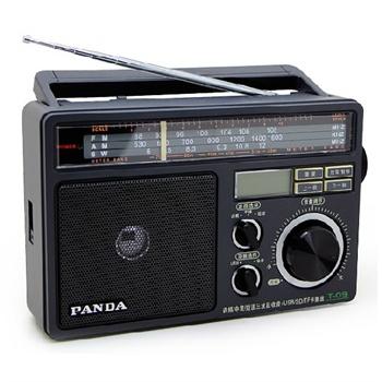 tecsun德生数字调谐调频立体声/中波/电视伴音收音机