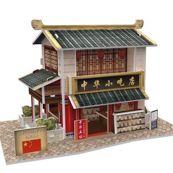 模型房子diy儿童益智拼装模型玩具手工模型成人拼图