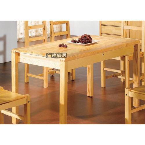 广雅家居 富兰克北欧松木家具餐台 餐桌bes4203