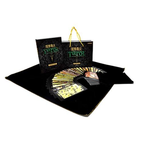 齐娜的12张塔罗牌精美礼盒
