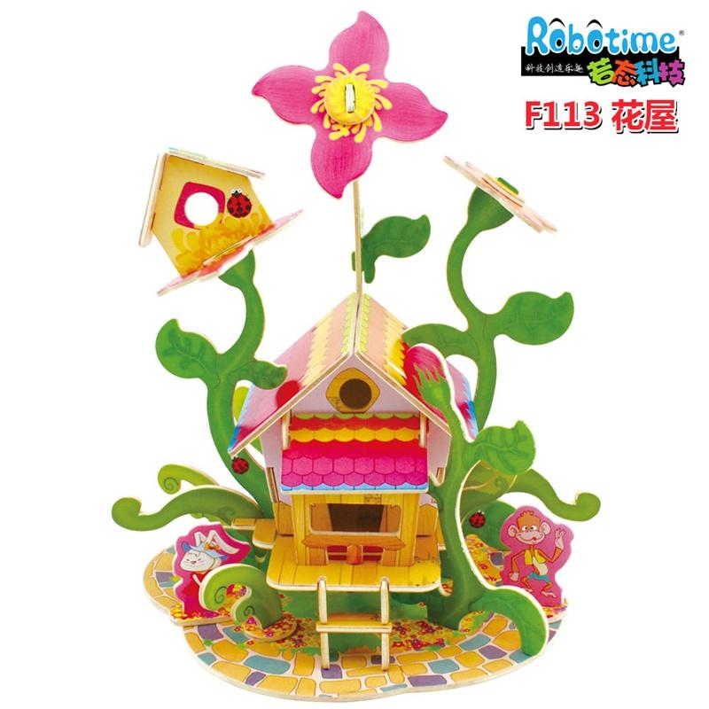 若态科技3d立体拼图木质拼装模型小屋别墅小房子儿童