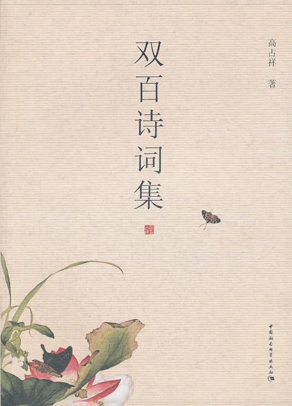 描写寺庙的诗词