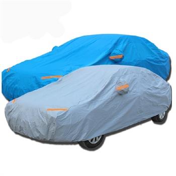 车罩 防雨 防晒 保暖价格比较 网友评论,欧泰授权 帝豪ec718 高清图片