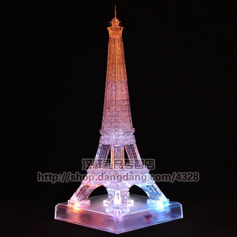 3d立体水晶拼图巴黎埃菲尔铁塔创意diy礼品led带灯 女孩生日礼物特别