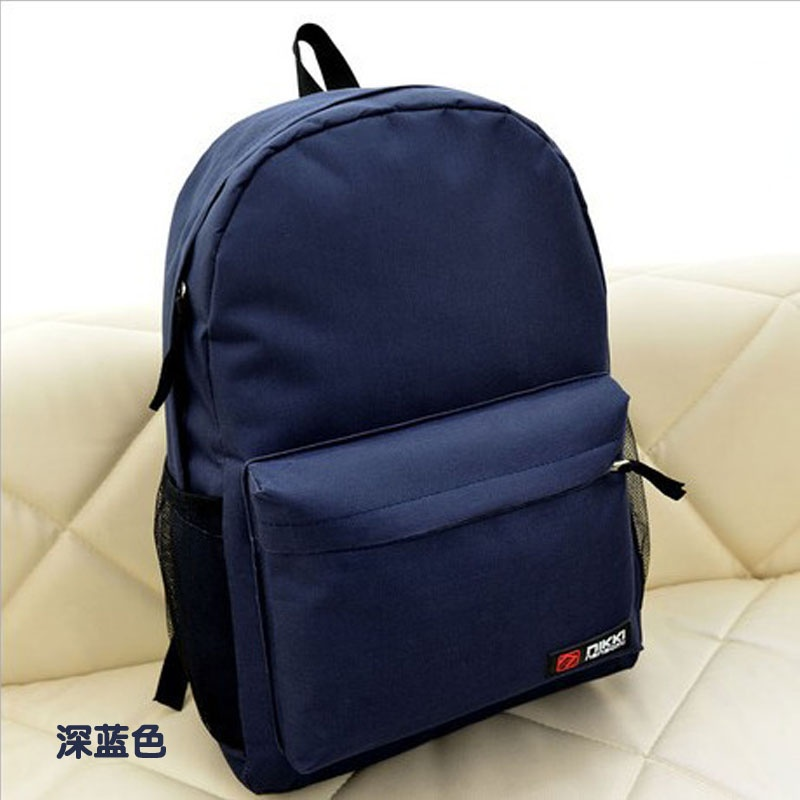2014新款韩版纯色双肩背包男女中学生背包书包简背包旅行包_深蓝色