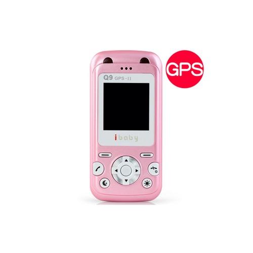 爱贝多 q9g儿童手机 低辐射gps定位