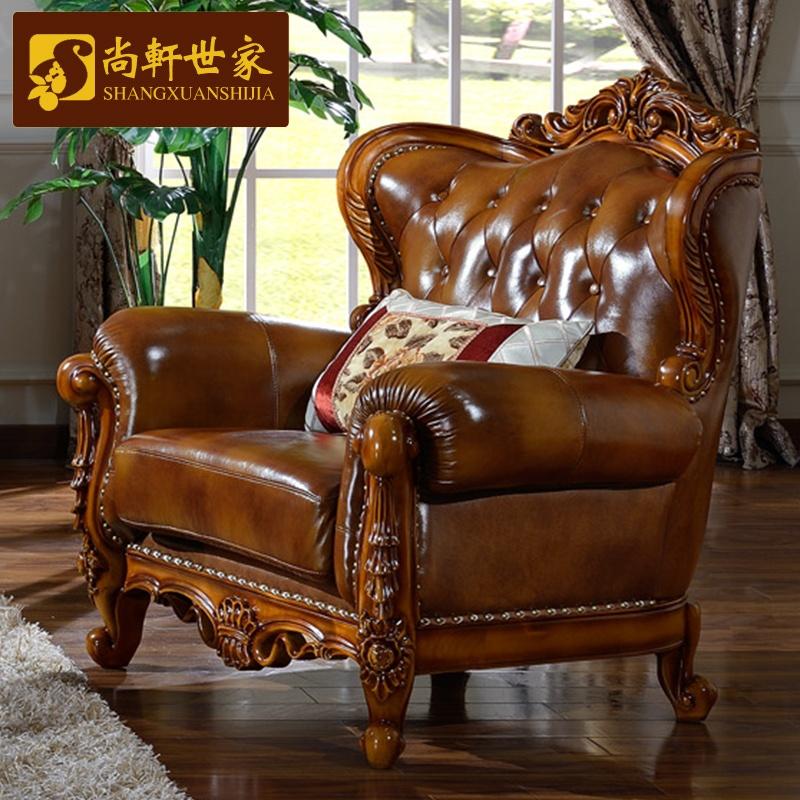 美式实木真皮沙发