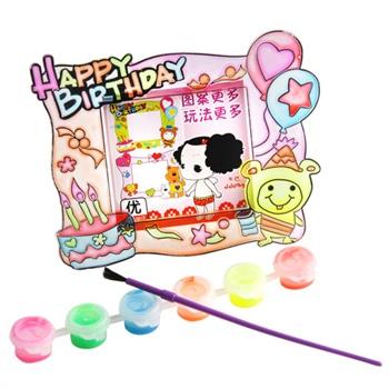 纷多乐 缤纷相框晶彩画 diy手工创意绘画玩具 儿童益智玩具