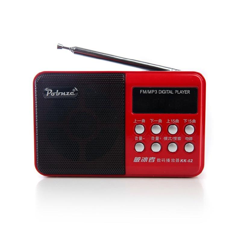 破冰者kk-62插卡小音箱mp3播放器老年人听戏曲晨练fm收音机小音响