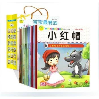 绘本图书适合1-2-3-4-5-6岁 小红帽 木偶奇遇记 幼儿童图画童书籍