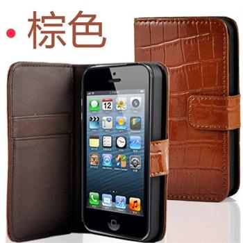 苹果5手机壳/手机套【赠防尘三件套】