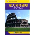 意大利地图册