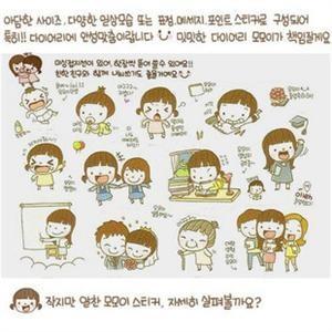 可爱宠物配韩文字图片