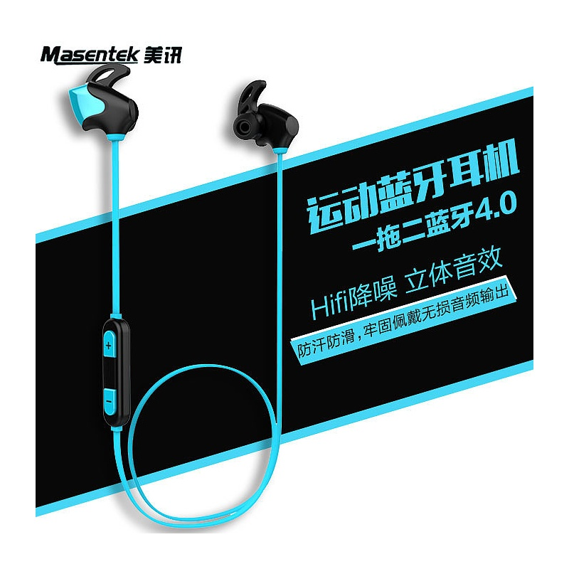 【i-mu幻响 B7高端蓝牙耳机 蓝牙4.0耳机 迷你