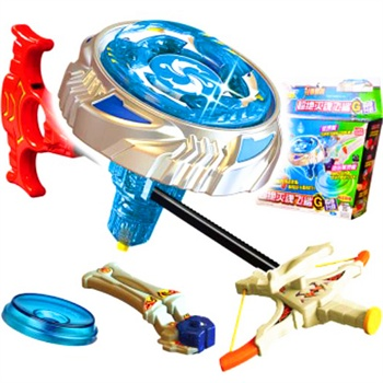 魔幻陀螺玩具视频