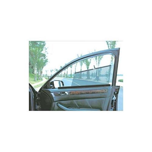 金通迪 福特福克斯 蒙迪欧 致胜 嘉年华专用汽车窗帘 自动高清图片