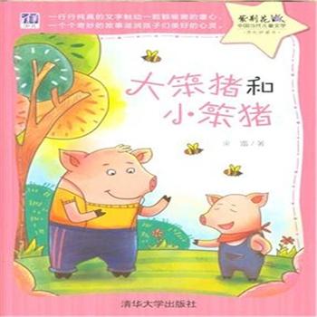 可爱的小笨猪图片