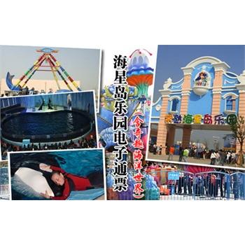 星岛奇趣海洋世界是与苏州海洋馆同一设计师