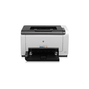 惠普 HP LaserJet Pro CP1025 彩色激光打印机 HP1025打印机