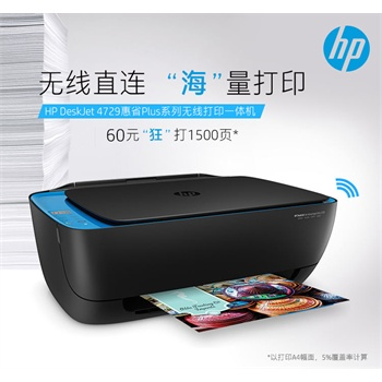 惠普photosmart 5510彩色照片一体机 HP5510一体机 惠普5510无线云打印,有新品 惠普K510A一体机 HP K510A无线一体机