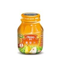 亨氏香梨汁(4个月以上)118ML*12瓶/箱